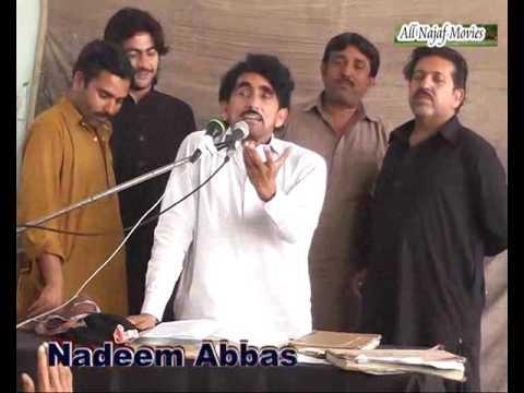 Zakir Mohammad Abbas Shah Taib New Qasida  Majlis jalsa 2017 Malik Ghulam Abbas Mohamdi Colony Sargo