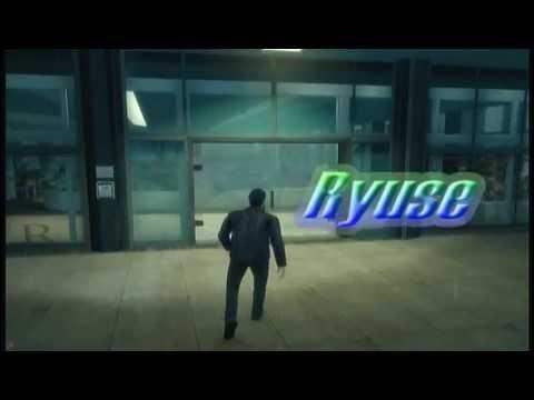 Ryuse Trailer