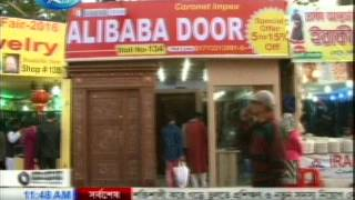 alibaba door advertisement at ditf 2016