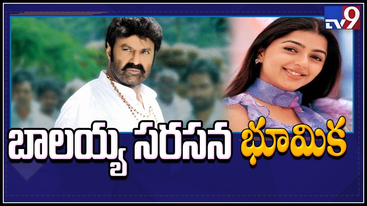 Download Bhumika in a key role in Balayya's film - TV9