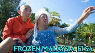 马来西亚《冰雪奇缘》艾尔莎 FROZEN MALAYSIA ELSA