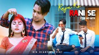 Raja Ko Rani Se Pyar Ho Gaya | Akele Hum Akele Tum | Romantic Love Story | Latest Hindi Song 2020
