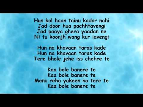 Kaa Bole Banere Te (Lyrics Video) | A Kay | Latest Punjabi Song 2016