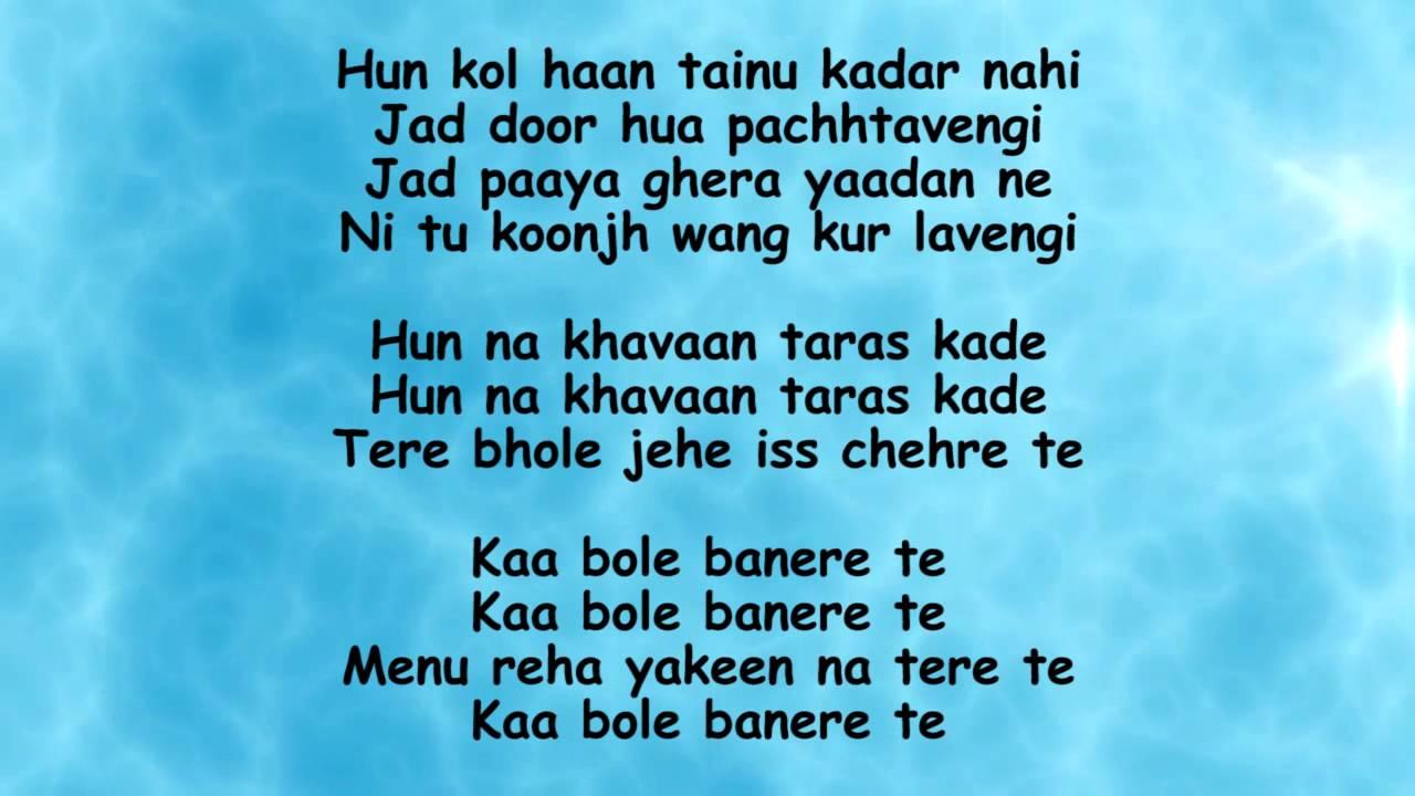 kaa bole banere te lyrics video kay latest punjabi song youtube