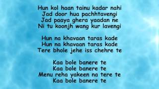 Kaa Bole Banere Te Lyrics A Kay Latest Punjabi Song 2016
