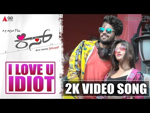 I Love You Idiot Video Song | Kiss | Viraat, Sreeleela | A P Arjun | Sanjith Hegde | V Harikrishna