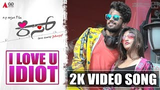 I Love You Idiot Video Song | Kiss | Viraat, Sreeleela | A P Arjun | Sanjith Hegde | V Harikrishna