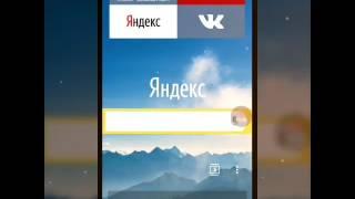 """Как скачать музыку на телефон андроид бесплатно """"Зайцев нет"""""""