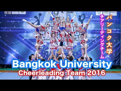 Bangkok University Cheerleading Team 2016 [We are The Champions] Coed Premier