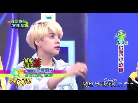 F(x) Amber got scared by Show Luo