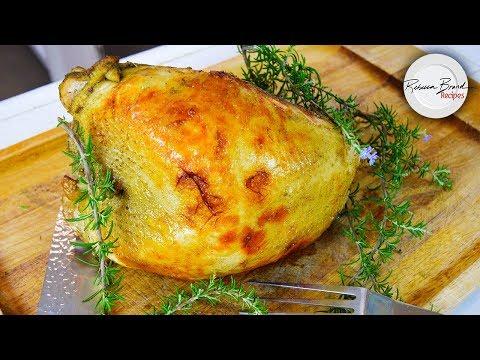 Sous Vide Turkey Breast Recipe