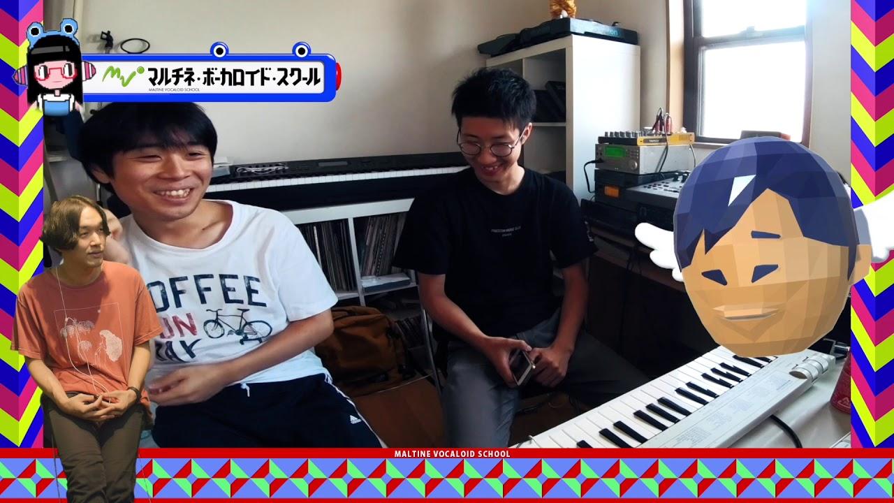 パソコン 音楽 クラブ