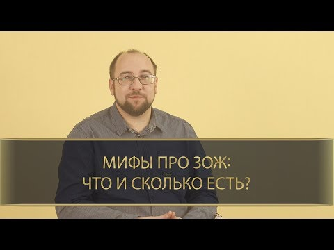 Мифы про ЗОЖ: основы питания. Иван Дериглазов