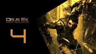 Deus Ex Human Revolution Прохождение Часть 4