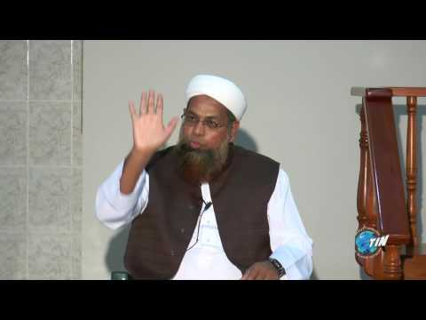 Mufti Waseem Khan - Total Submission To Allah