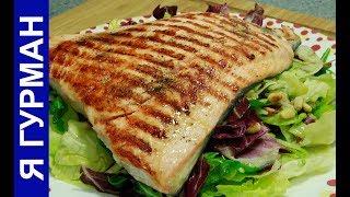 Салат с Лососем и Кедровыми Орешками. Знаменитый салат сети ресторанов