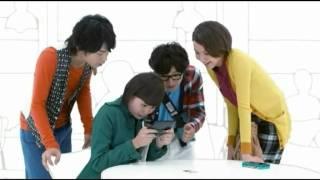 3DS présentation Japon
