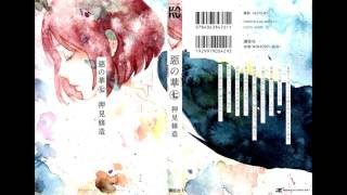 "Here's three of the versions of ""Uchujin"", the opening of Aku no Ha..."