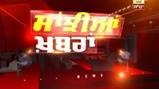 Sports Fast News: Asian Athletics Championship 'ਚ Punjab ਦੇ Tejinder Pal Singh Toor ਨੇ ਜਿੱਤਿਆ ਗੋਲਡ