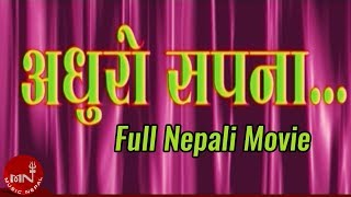 Nepali Full Movie | ADHURO SAPANA |