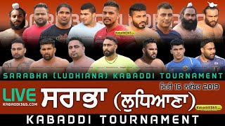 🔴[Live] Sarabha (Ludhiana) Kabaddi Tournament 16 Nov 2019