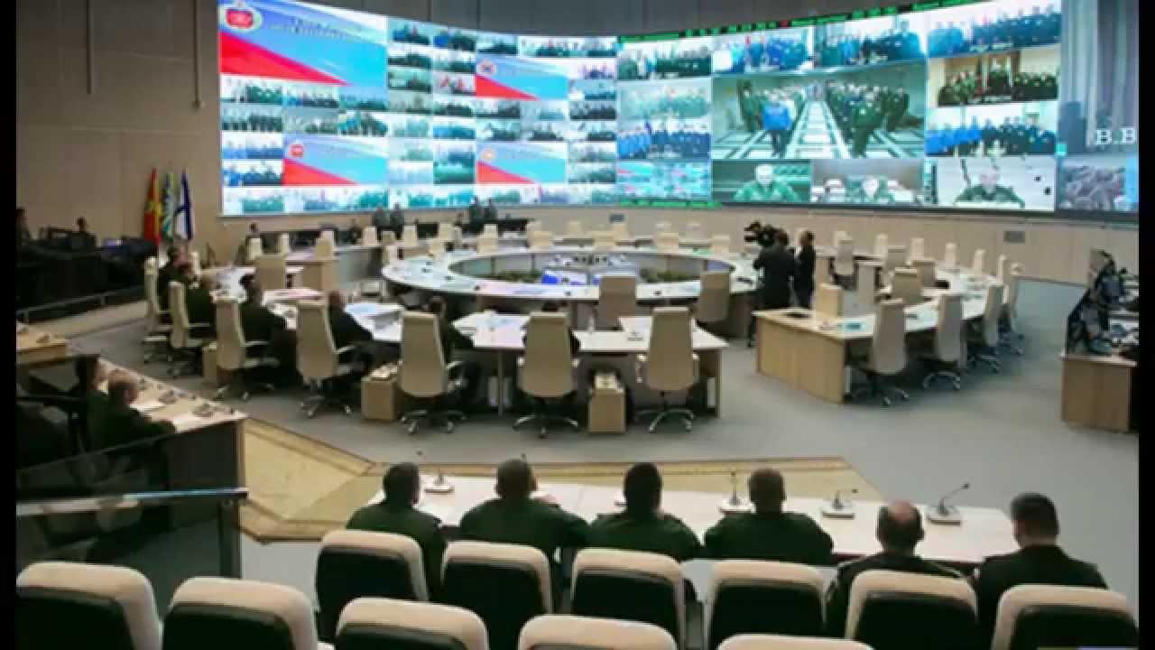 Soviet Conference Room