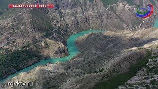 «Легенды Дагестана». В республике появится новый туристический маршрут