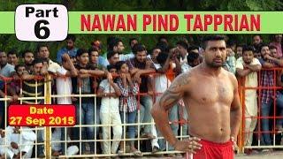 (6) Nawan PInd Tapprian (Nawanshahr) Kabaddi Touranament 27 Sep 2015