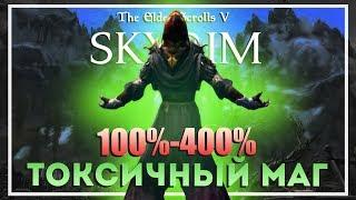 Skyrim Requiem v5.2. Маг Альтмер в тряпках. Сложность 100% - 400%. Начало #1