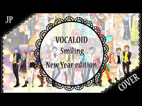 【16人六国合唱】「Smiling」【New Year Edition】
