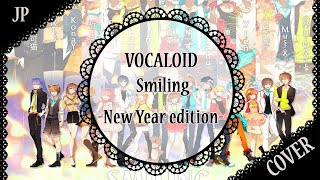 【16人六国合唱】「Smiling」【New Year Edition】