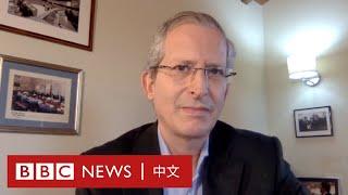 拜登陣營歐洲事務顧問:侮辱中國沒意義,需與她合作- BBC News 中文 | @BBC HARDtalk - YouTube