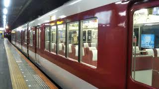 近鉄5200系VX01編成大阪上本町行き急行 鶴橋駅発車