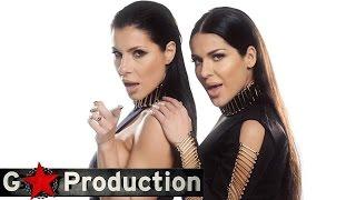 Смотреть клип Mia & Marina Viskovic - Prati Me