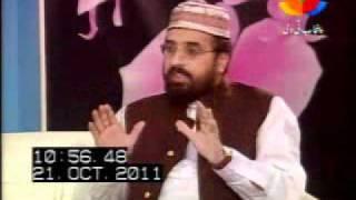 Punjab TV Prog. Sajri Sawer - Allama Shafaat Rasool & Riaz Khan 21-10-11 Pt. 5/13