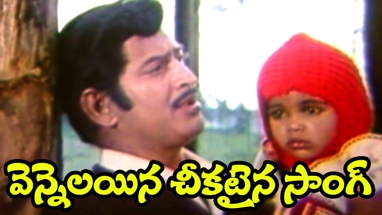 pachani kapuram 1985 songs