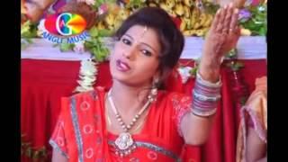 Gai Ke Gobara Mangaile   Mai Ke Darbar Mein   Abhishek Anand