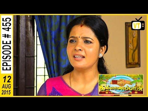 Kalyana Parisu - Tamil Serial |Episode 455 | 12/08/2015
