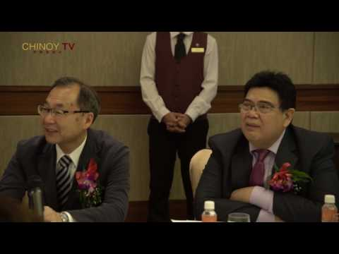 14th ASIAN FORUM ON PHILIPPINES-CHINA TRADE
