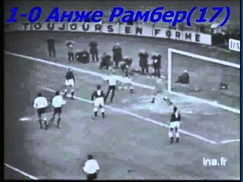 QWC 1966 France vs. Norway 1-0 (11.11.1964)