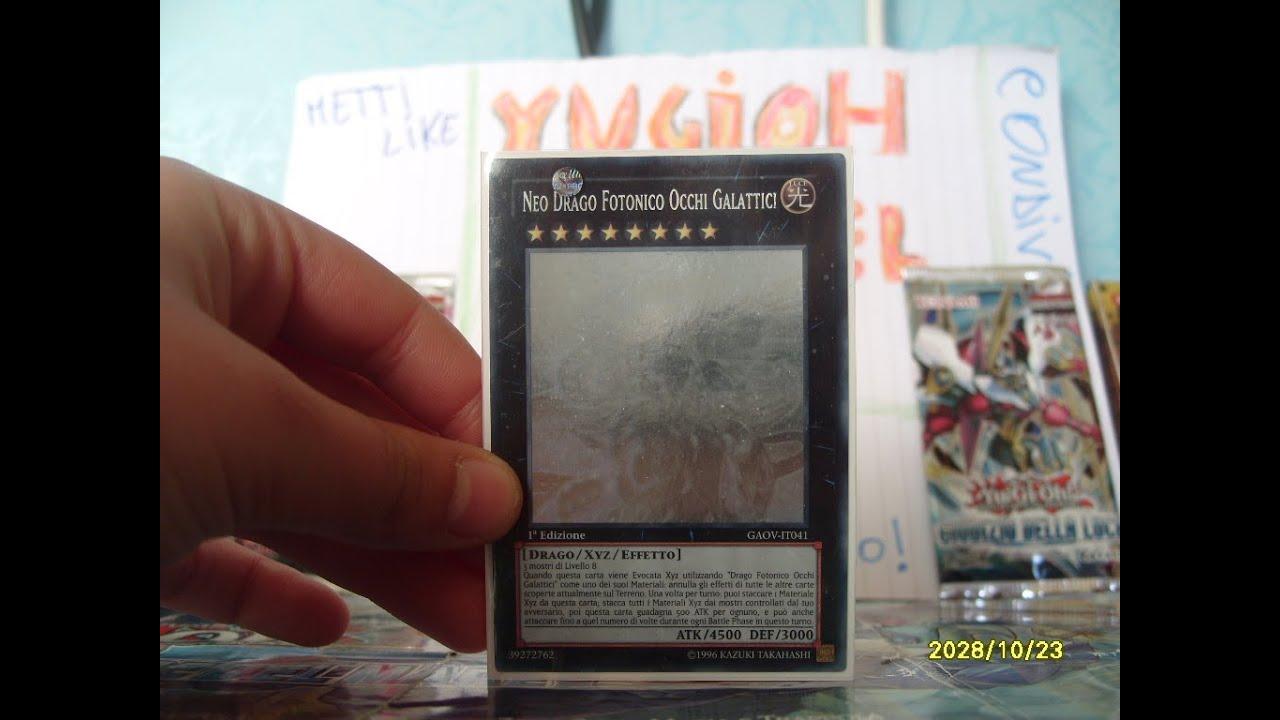 carte rare yu gi oh Collezione Carte Rare di Yu Gi Oh Aggiornata (28/12/2013) [Ghost
