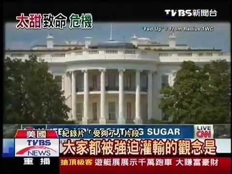 十點不一樣 - ''不願面對的肥胖真相'' (2014-05-09, TVBS新聞台)