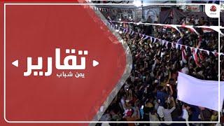 تعز .. إيقاد شعلة ثورة 26 سبتمبر في العيد الوطني الـ59 للثورة