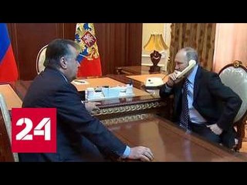 Путин провел телефонные переговоры с президентом Туркменистана