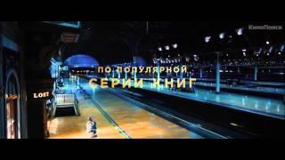 Приключения Паддингтона   Русский Тизер 2014  HD 720p  Трейлер на русском