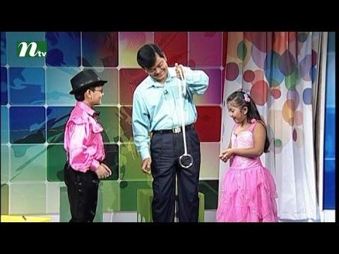 Children's programe  Eid Gurum, Gust  Jewel Ice