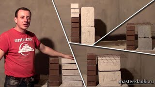 Способы связки стен и поочередность кладки - [masterkladki](Канал