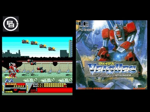 Veigues: Tactical Gladiators - pc engine (gros skill)