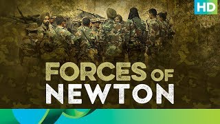 Forces of Newton | Amit Masurkar | Newton