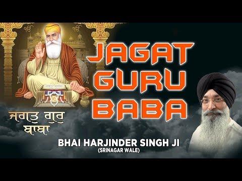 JAGAT GURU BABA | GURU NANAK DEV JI | BHAI HARJINDER SINGH | SHABAD GURBANI